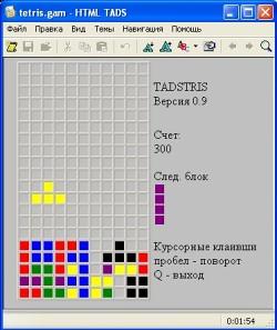 http://www.rtads.org/tetris.jpg