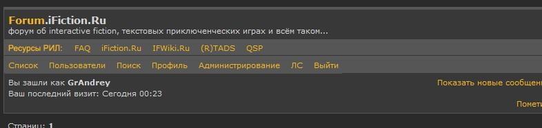 http://www.rtads.org/wish.jpg